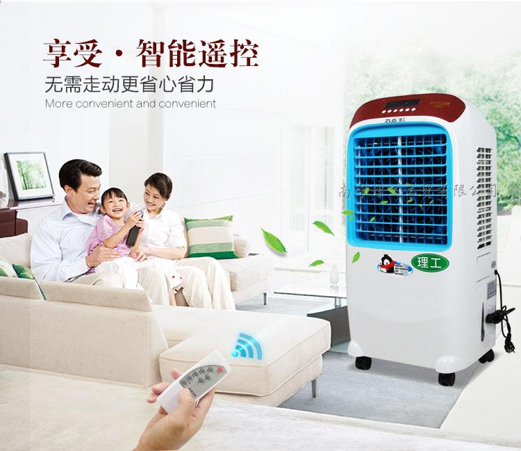 家用移动环保空调