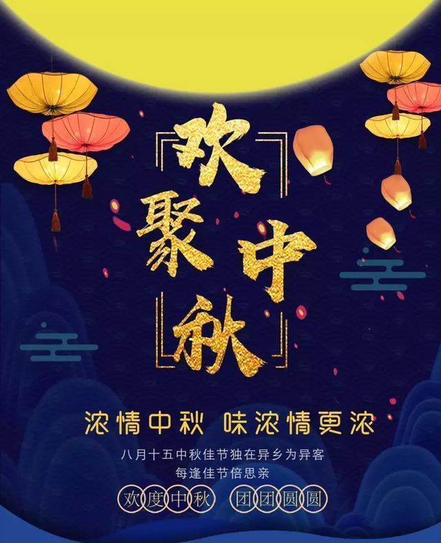 理工公司祝大家中秋节快乐