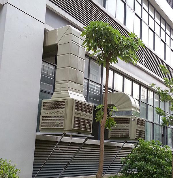 节能工业环保空调值得购买的通风降温设备