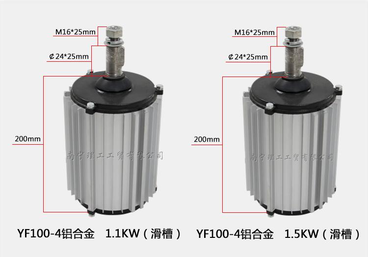 环保空调电机尺寸