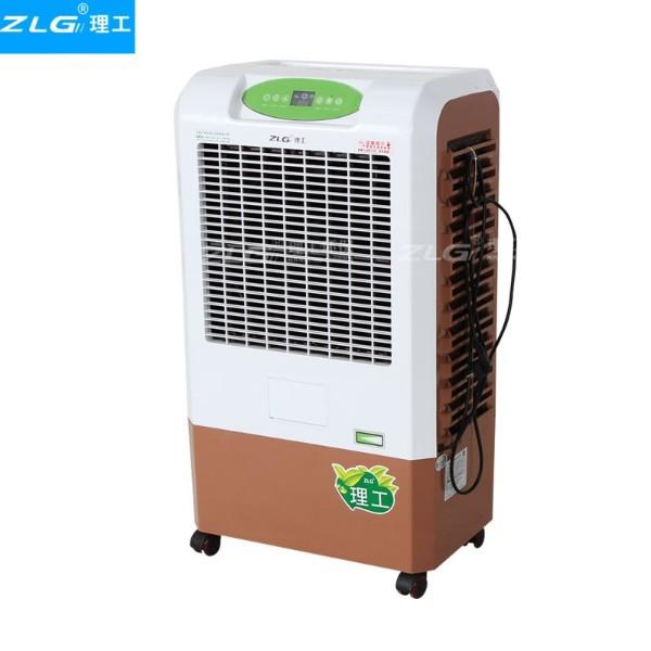 移动水冷空调冷风机JF36C环保空调