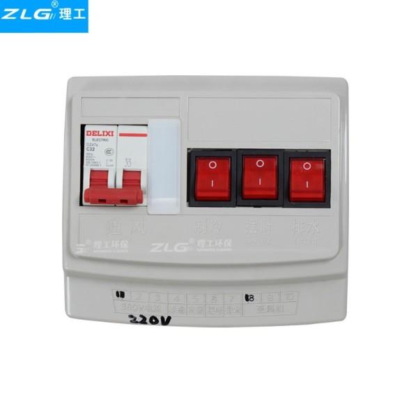 冷风机220V单速开关环保空调控制器电控箱220V单速