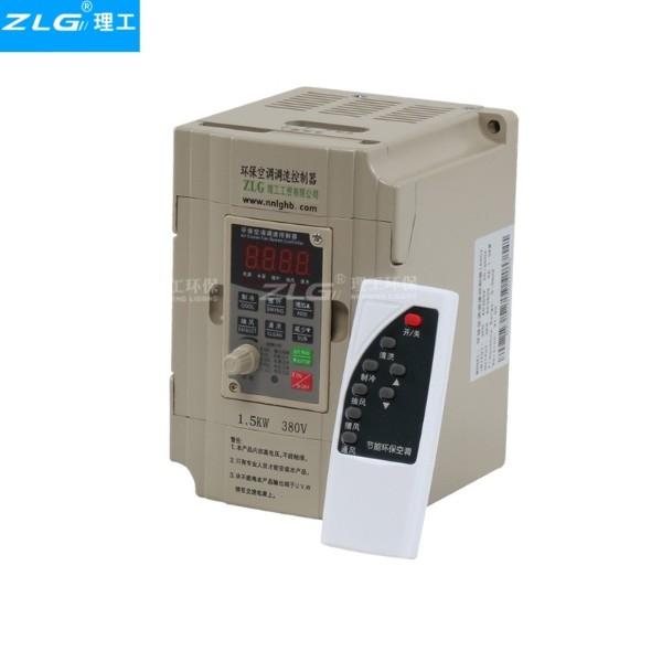 工业冷风机变频器环保空调220v/380v2.2KW调速控制器