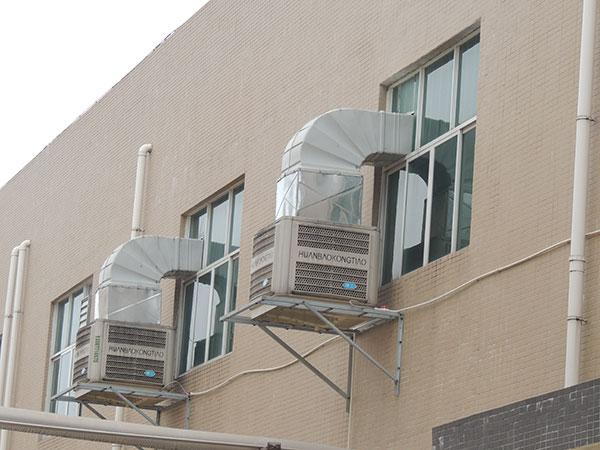 工业室外冷风机安装