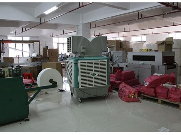 工业移动式冷风机环保空调[ZLG理工]生产厂家