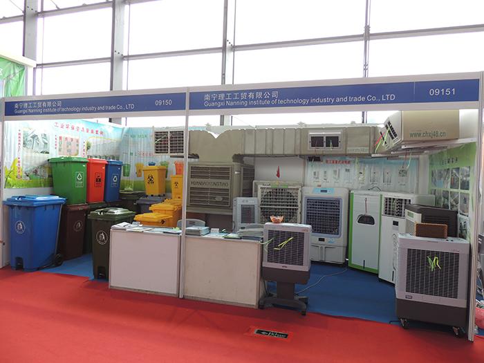 2014届东盟国际博览会