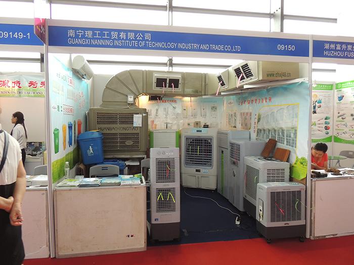 2013届东盟国际博览会
