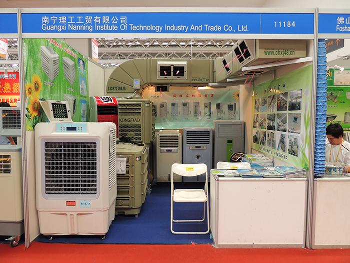 2012届东盟国际博览会
