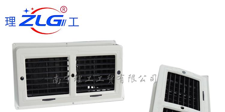 环保空调管道用侧出风口,冷风机配件批发