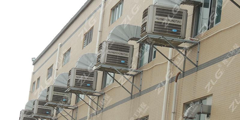 包装厂通风降温用环保空调,工业冷风机