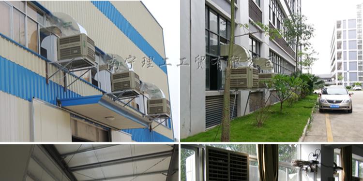 冶金厂用冷风机通风降温,厂房降温设备