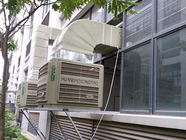 工业冷风机注水多少钱一台-点击这里详细信息看看吧[ZLG理工]