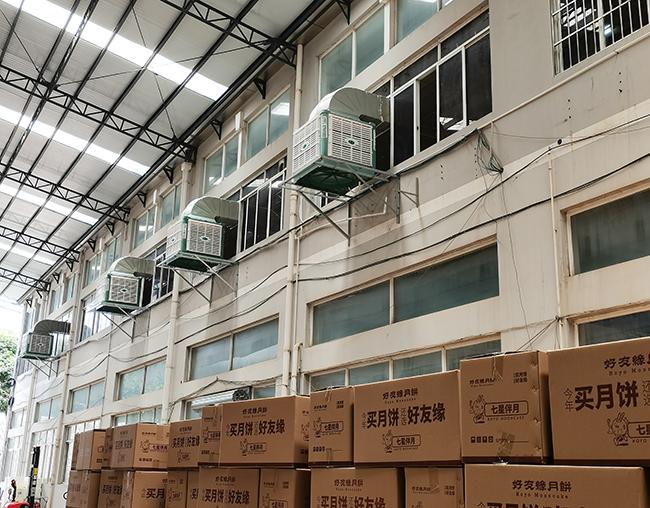 ZLG理工冷风机降温厂房方案