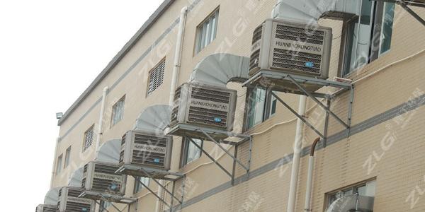 塑胶厂通风降温冷风机,环保空调厂家