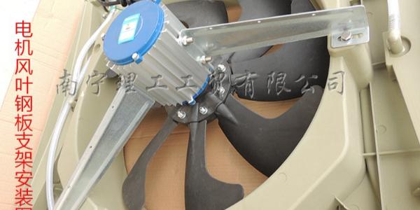 环保空调用电机支架,冷风机配件