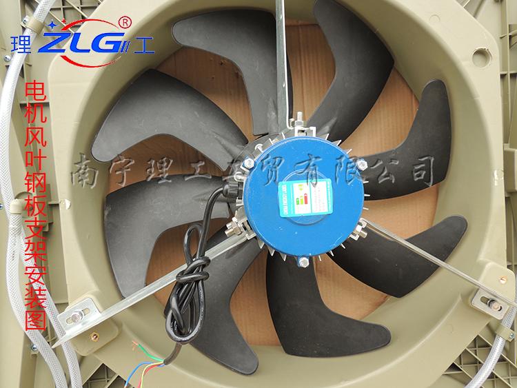 环保空调电机支架