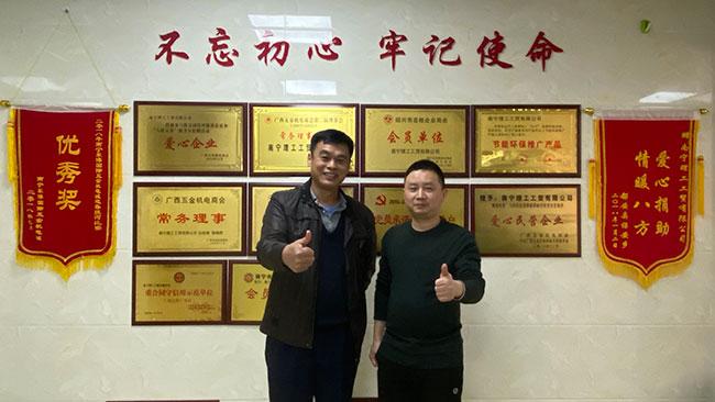 广西五金机电商会秘书长与广西理工陈经理