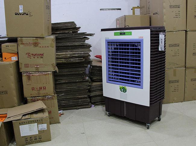 移动式环保节能空调