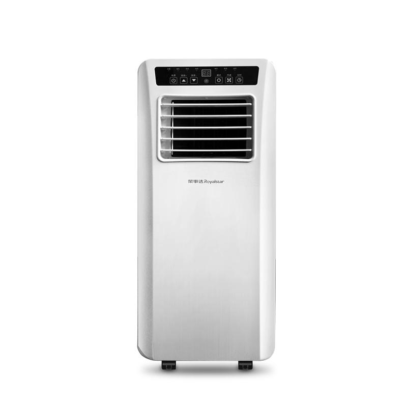 家用一体式移动空调厨房小空调1匹
