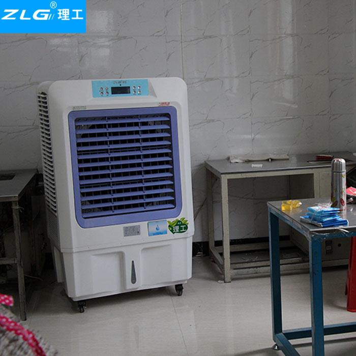 ZLG理工通风降温设备厂家