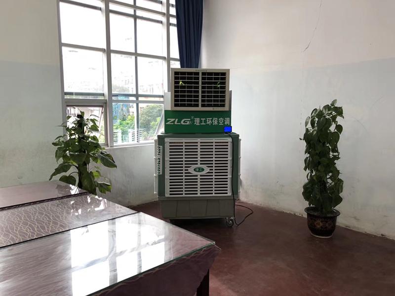 ZLG理工工业移动环保空调