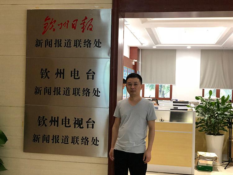 理工公司总经理参观中马产业园