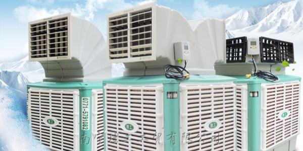体育馆通风降温冷风机,移动式环保空调