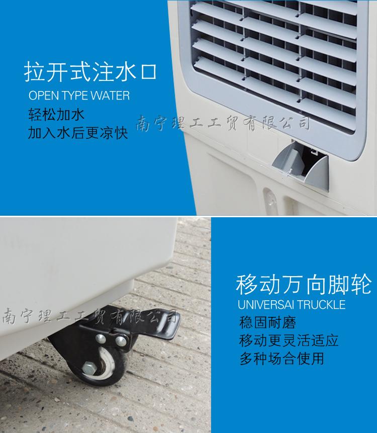 ZLG环保空调细节