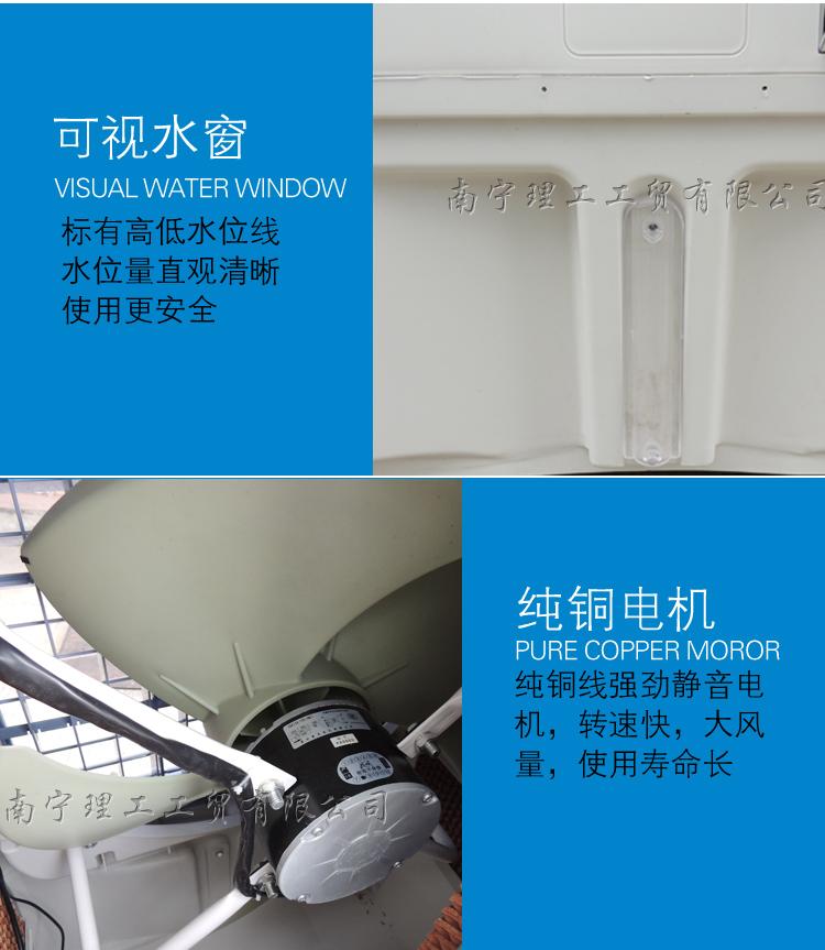 环保空调细节