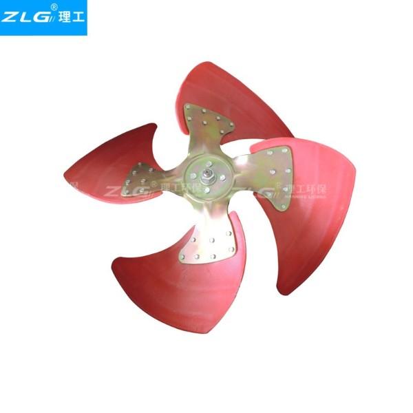 冷风机红4片风叶环保空调扇叶水冷空调配件