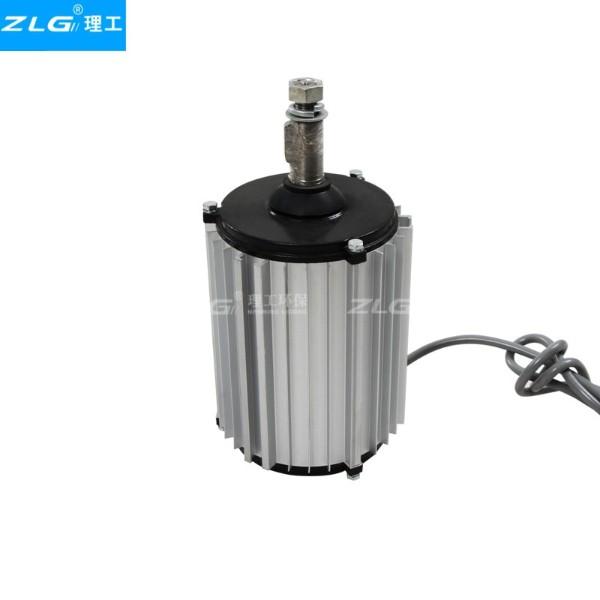 冷风机铝壳电机环保空调圆电机24轴冷风机配件