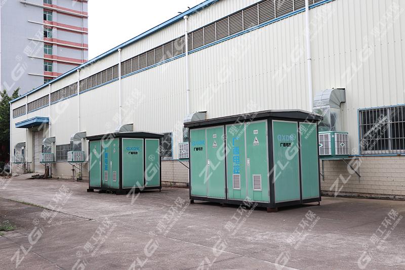 电控集团安装环保空调