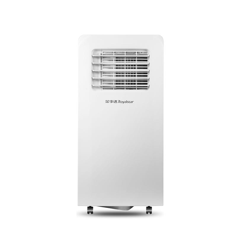 荣事达移动式空调家用一体小空调