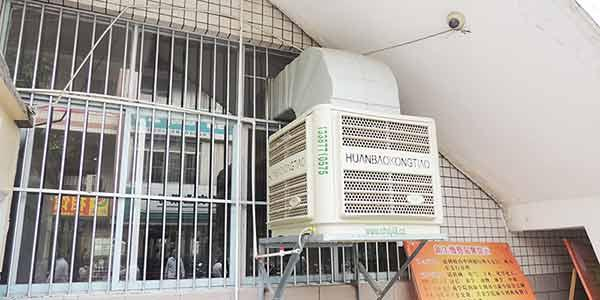 一台冷风机多少钱?找理工冷风机批发告诉您
