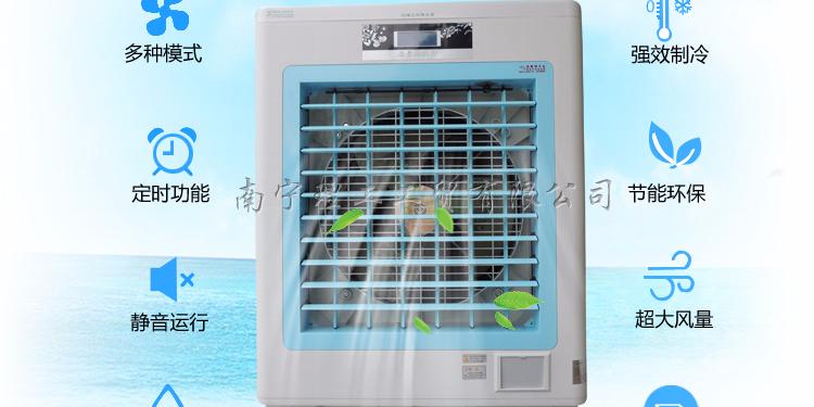 网吧通风降温冷风机JF160,广西环保空调厂家