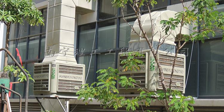 塑料厂用冷风机HB180款,广西环保空调