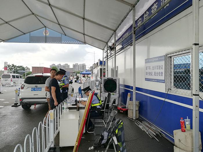 东盟博览会安检点环保空调