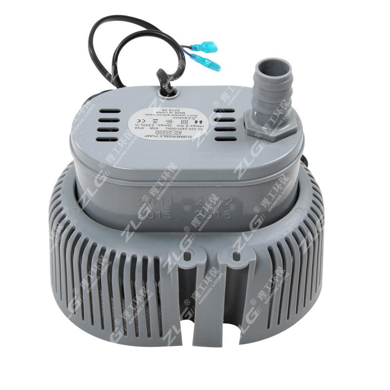 冷风机潜水泵 底部过滤/环保空调潜水泵 45W环保空调专用潜水泵
