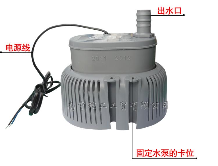 冷风机潜水泵