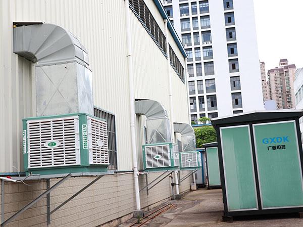 ZLG理工工业冷风机