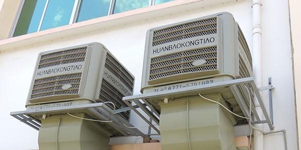 工业水冷风机批发[ZLG理工]高品质服务更完善