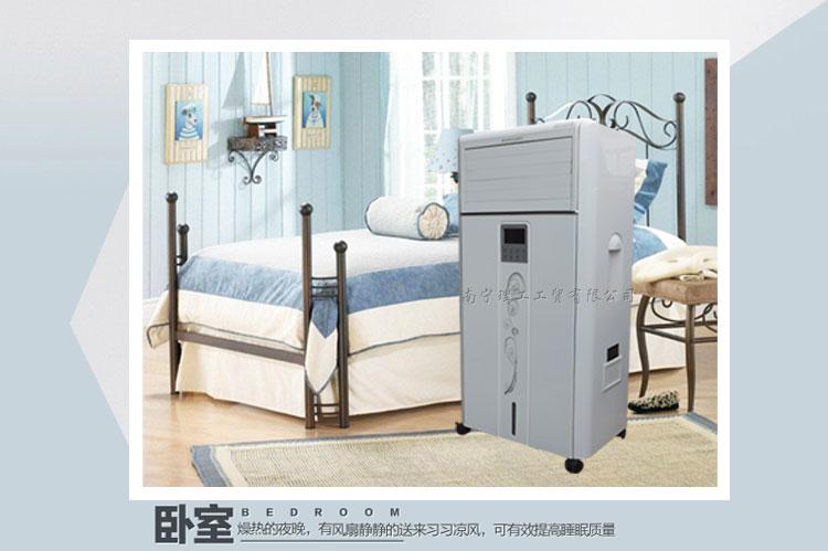 卧室用环保空调