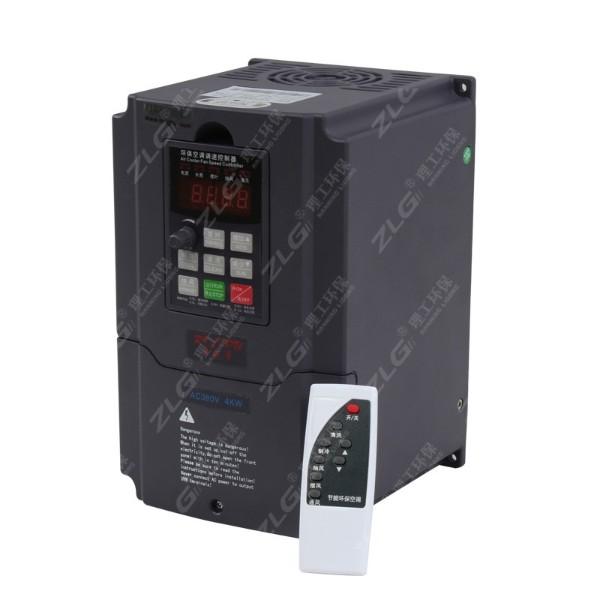 冷风机4kw变频器环保空调控制器开关