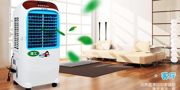 室内冷风机JF35X型,专业环保空调厂家