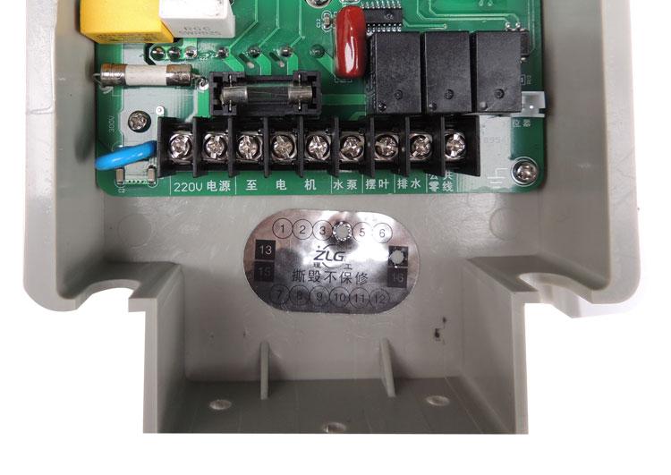 环保空调变频器接线