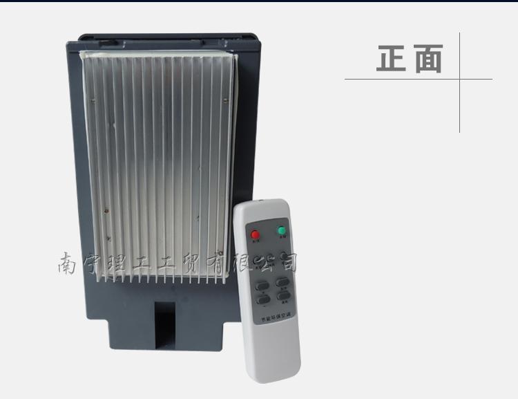 环保空调控制器正面