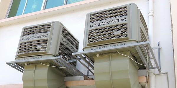 厂房空间大怎么降温?要降温效果好就选它[ZLG理工]冷风机设备