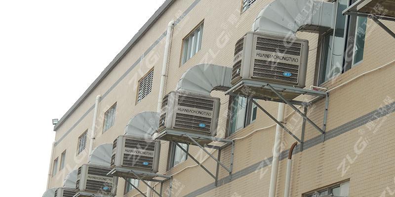 车间通风降温专用冷风机设备,环保空调厂家批发