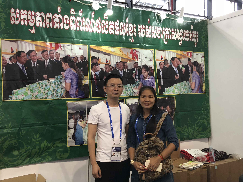 南宁理工冷风机与柬埔寨合作商合影