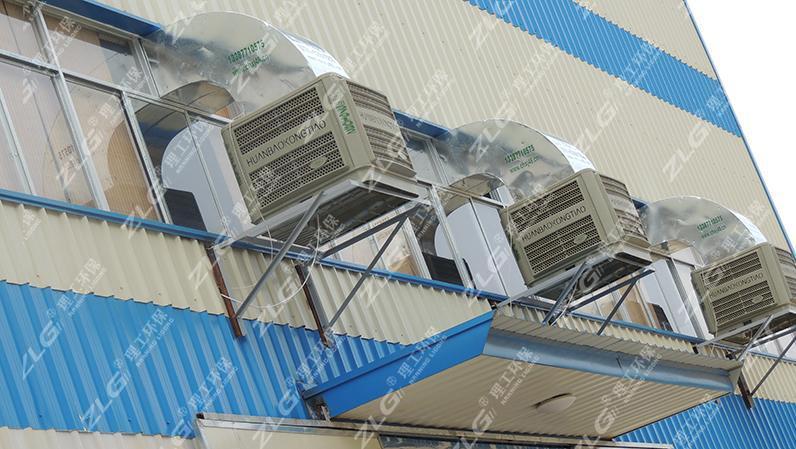 广西华塑集团安装理工工业环保空调